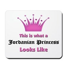 This is what an Jordanian Princess Looks Like Mous