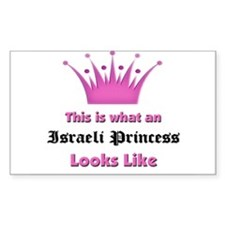 This is what an Israeli Princess Looks Like Sticke