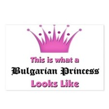 This is what an Bulgarian Princess Looks Like Post