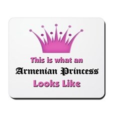 This is what an Armenian Princess Looks Like Mouse