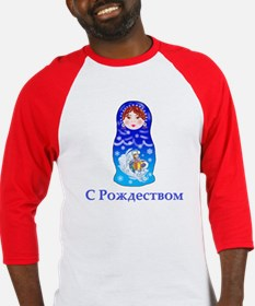 Russian Christmas Nesting Doll Baseball Jersey