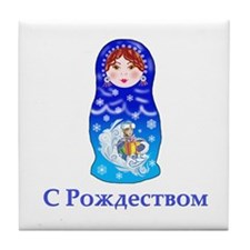 Russian Christmas Nesting Doll Tile Coaster