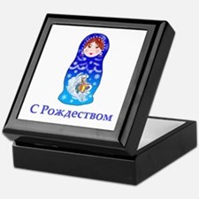 Russian Christmas Nesting Doll Keepsake Box