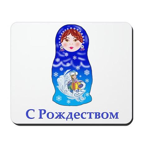 Russian Christmas Nesting Doll Mousepad
