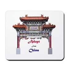 Adopt from China Mousepad