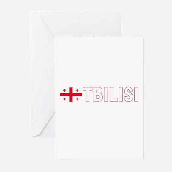 Tbilisi, Georgia Greeting Cards (Pk of 10)