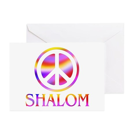 Shalom/Peace Greeting Cards (Pk of 10)