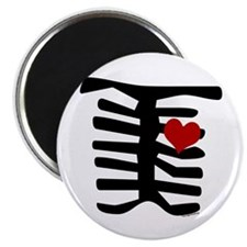 """Valentine Skeleton with Heart 2.25"""" Magnet (10 pac"""