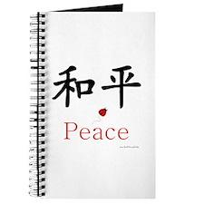 Peace Symbol (w/ Ladybug) Journal