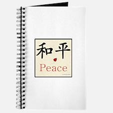 Peace Symbol w/ Ladybug (Tan) Journal