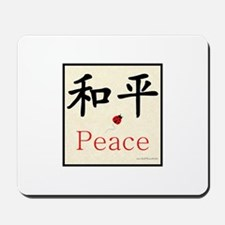 Peace Symbol w/ Ladybug (Tan) Mousepad