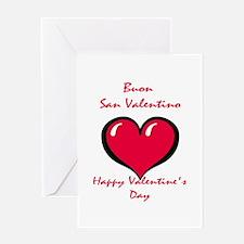 Italian Valentine Greeting Card