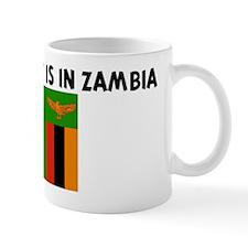 HALF MY HEART IS IN ZAMBIA Coffee Mug