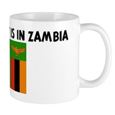 HALF MY HEART IS IN ZAMBIA Small Mug