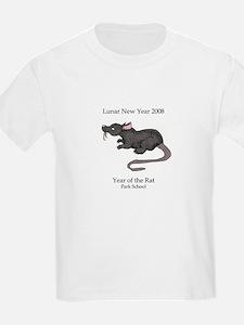 14. T-Shirt