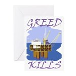 Greed Kills Greeting Cards (Pk of 10)