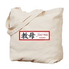 Jiao Mu (Godmother) Tote Bag