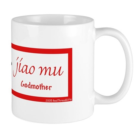 Jiao Mu (Godmother) Mug