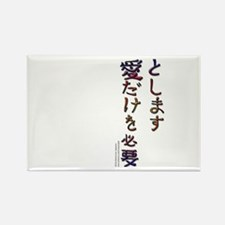 All You Need is Love in Japanese Rectangle Magnet