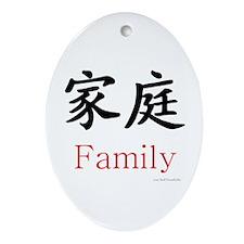 Family Symbol Keepsake (Oval)