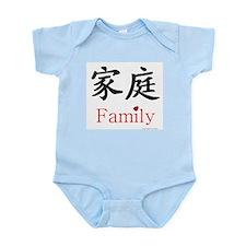 Family Symbol w/ Ladybug Infant Creeper