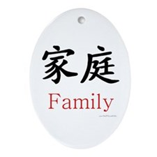 Family Symbol Keepsake (Oval)