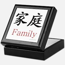 Family Symbol Keepsake Box
