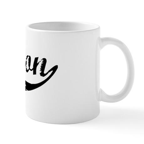 Dayton (vintage) Mug