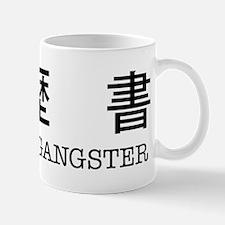 Original Gangster Mugs