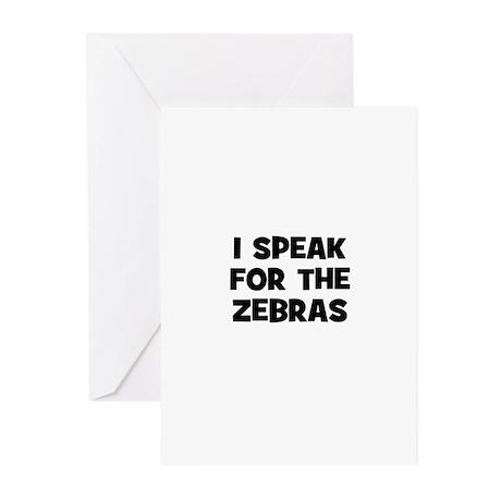 I Speak For The Zebras Greeting Cards (Pk of 10)