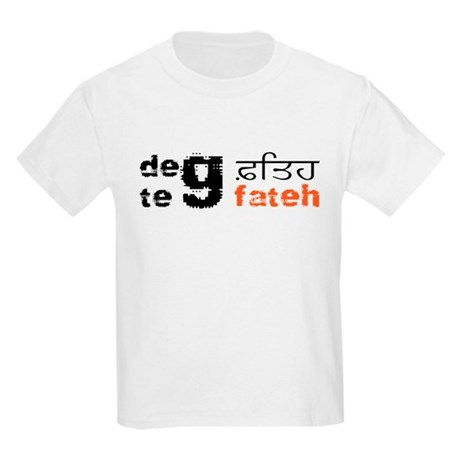Deg Teg Fateh Kids Light T-Shirt