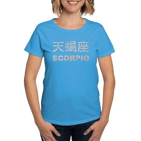 Scorpio In Chinese Women's Dark T-Shirt