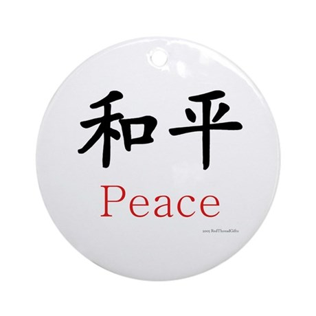 Peace Symbol Keepsake (Round)