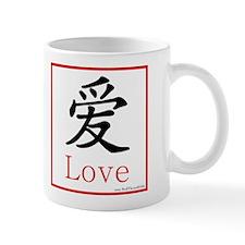 Love Symbol Mug