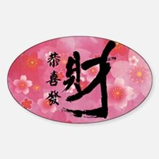 Gong Xi Fa Cai Oval Decal