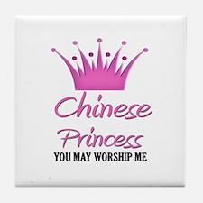 Chinese Princess Tile Coaster