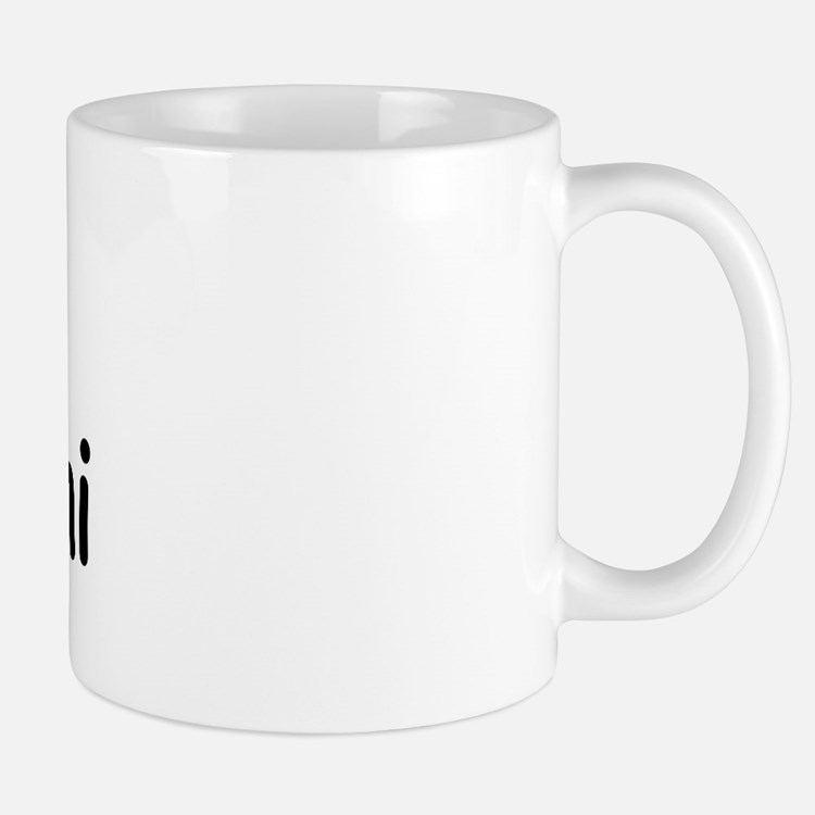 I Love Giovanni (Black) Mug