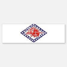 ARKANSAS NATIONAL GUARD 2 Bumper Bumper Bumper Sticker