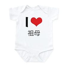 "I ""heart"" grandma bodysuit"