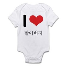 "I ""heart"" grandfather bodysuit"