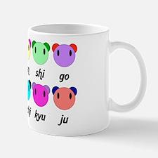 Suji Hippo Mug