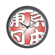 Tokyo Japan Wall Clock