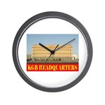 KGB Headquarters Wall Clock