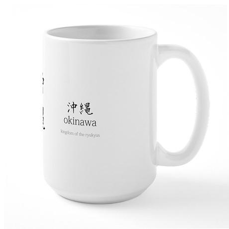 Okinawa Large Mug