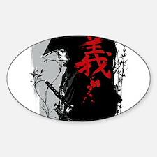 GI Dark Samurai Oval Decal
