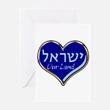 Israel Our Land Greeting Cards (Pk of 10)