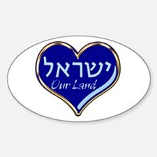 Israel Our Land Oval Decal
