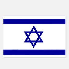 Israel Flag Postcards (Package of 8)