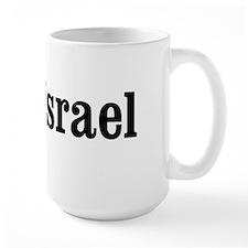 I Heart Israel Mug