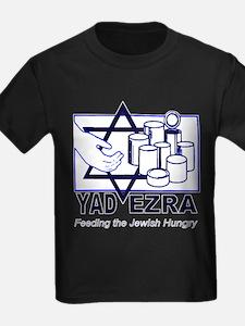 Yad Ezra - Kosher Food Pantry T